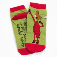 Almoose Asleep Unisex Slippersocken